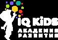 iq_kids_logo_footer